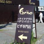 forno1