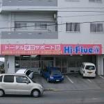 hifive05
